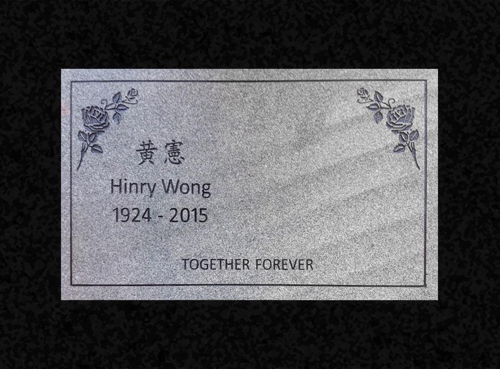 16.raincoast-memorials-quality-granite-pillow-memorial-roses-min