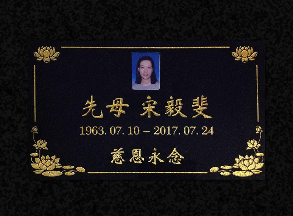23.raincoast-memorials-quality-granite-pillow-memorial-black-gold-min