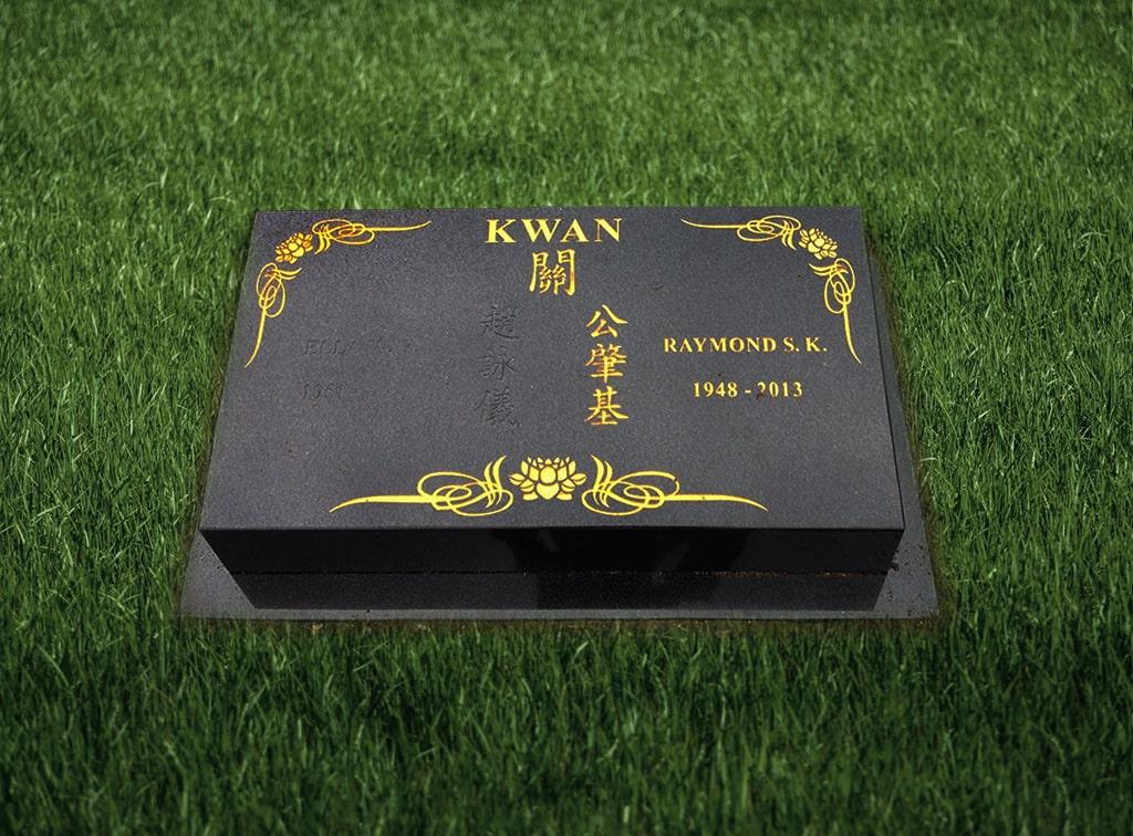 25.raincoast-memorials-quality-granite-pillow-memorial-min