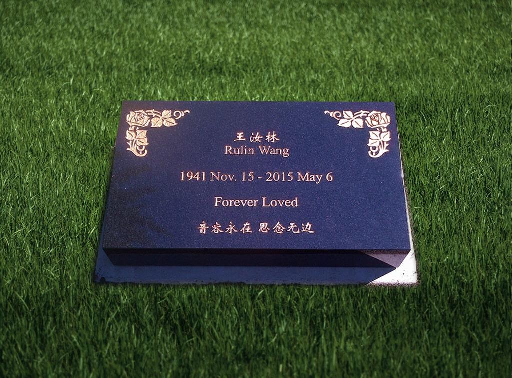 26.raincoast-memorials-quality-granite-memorial-min