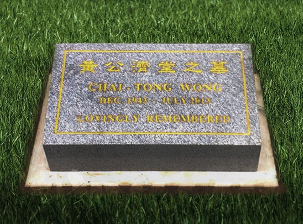 27.raincoast-memorials-granite-pillow-memorial-min