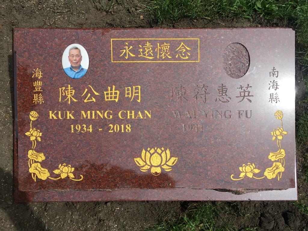 3.raincoast-memorials-vancouver-burnaby-chinese-memorials-min
